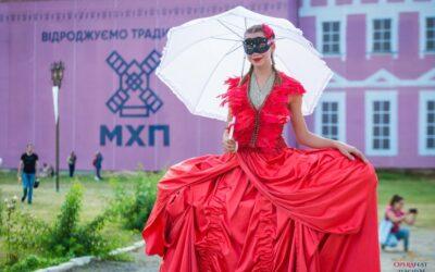 Фото Operafest Tulchyn 2018