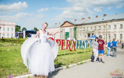 Фото Operafest Tulchyn 2017